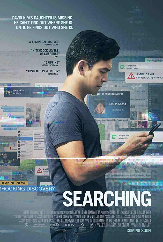 Searching 2018 720p HDRip BLURRED AC3 X264-CMRG