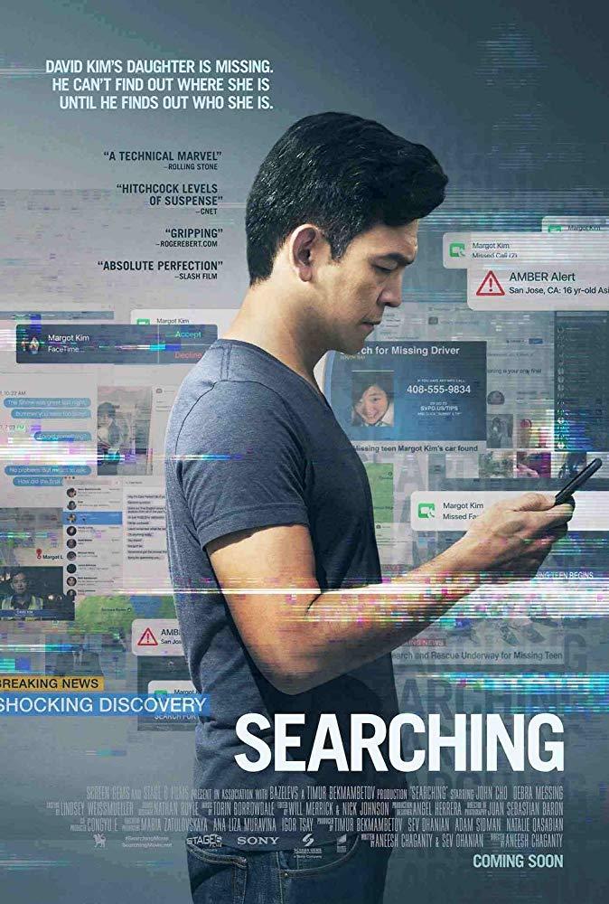 Searching 2018 720p HDRip BLURRED AC3 X264-CMRG