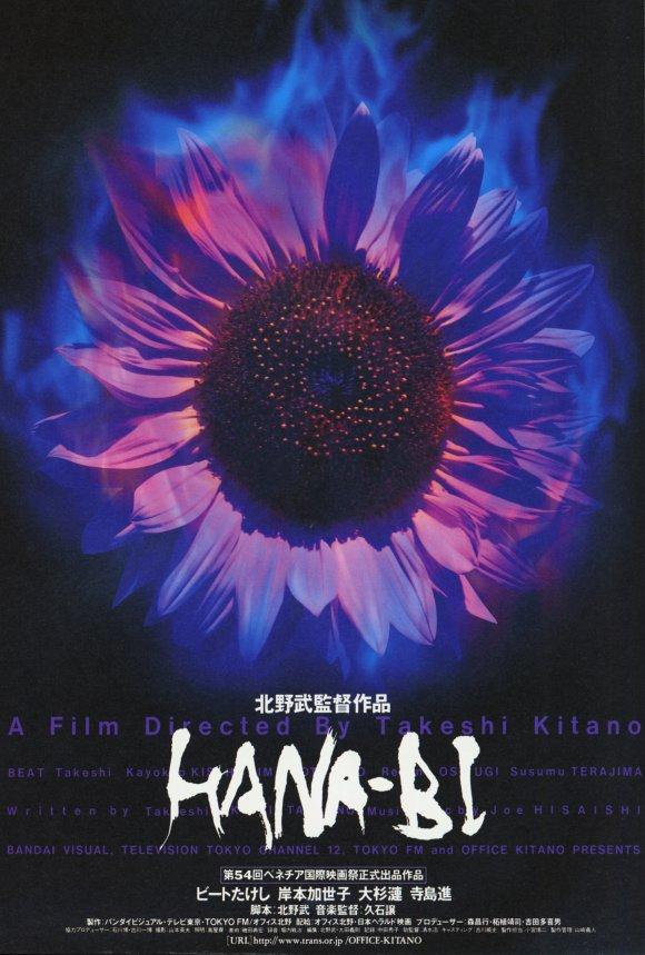 Fireworks 1997 JAPANESE 720p BluRay H264 AAC-VXT