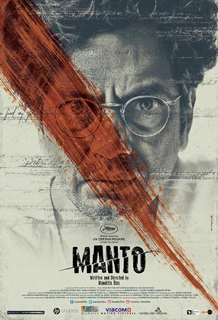 Manto (2018) Hindi 720p WEB-DL x264 ESub MW
