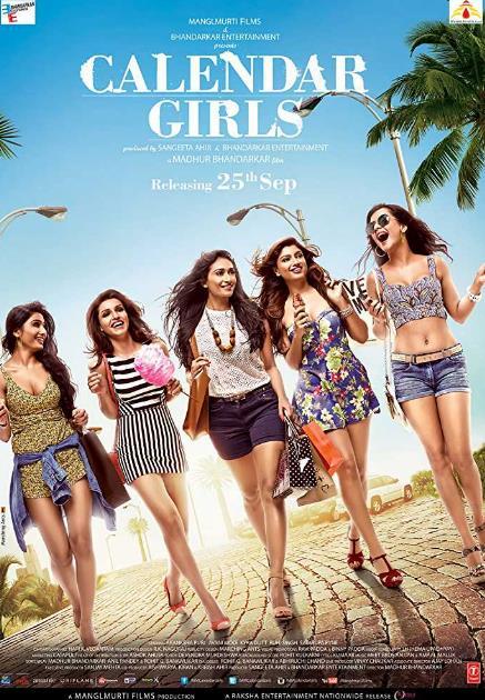 Calendar Girls (2015) Hindi 720p NFRip x264 AC3 5.1-Sun George