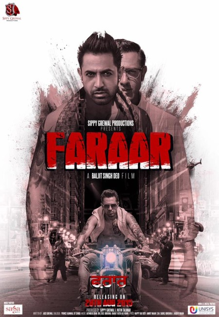 Faraar (2015) Punjabi 720p WEB-DL x264 AC3 5 1 ESub-Sun George (Requested)