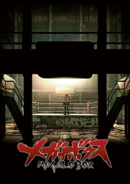 Megalo Box S01E03 Gear Is Dead HDTV x264-CRiMSON