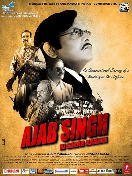 Ajab singh ki gajab kahani (2017) Hindi 720p HDRip x264 AAC ESubs -UnknownStAr Telly