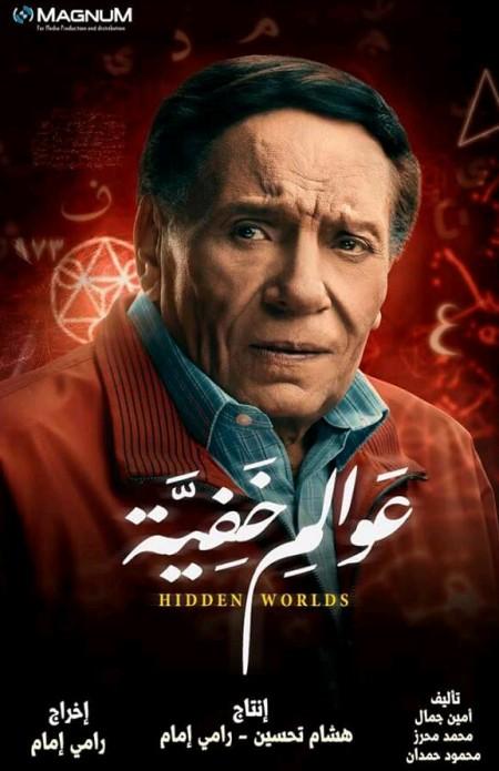 Hidden Worlds (2018) S01E01 720p WEBRip X264-INFLATE