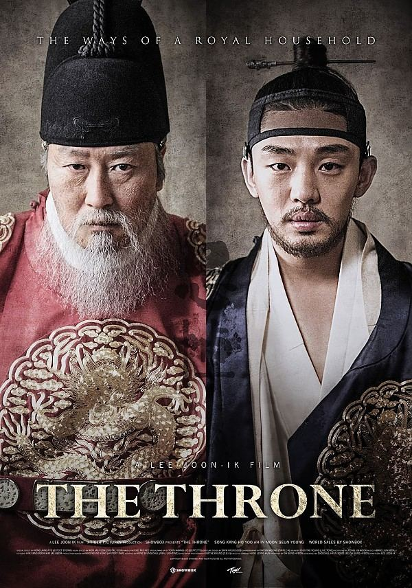 The Throne 2015 KOREAN BRRip XviD MP3-VXT