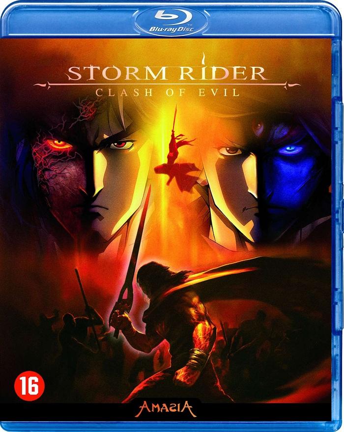 這邊是風起雲湧《風雲決 Storm Rider - Clash of Evils》BD-MKV@粵國語/繁簡英圖片的自定義alt信息;551485,735123,dicksmell,77