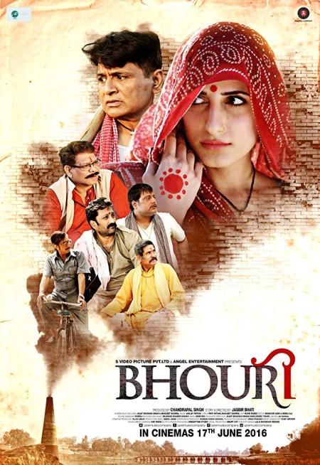 Bhouri (2016) Hindi - 720p WEB-DL - x264 - AAC 5 1- ESubs - Sun George