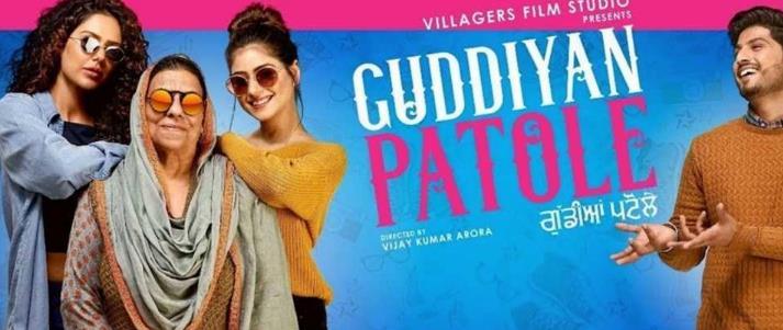 Guddiyan Patole (2019) Punjabi 720p Pre-CAMRip x264-DLW