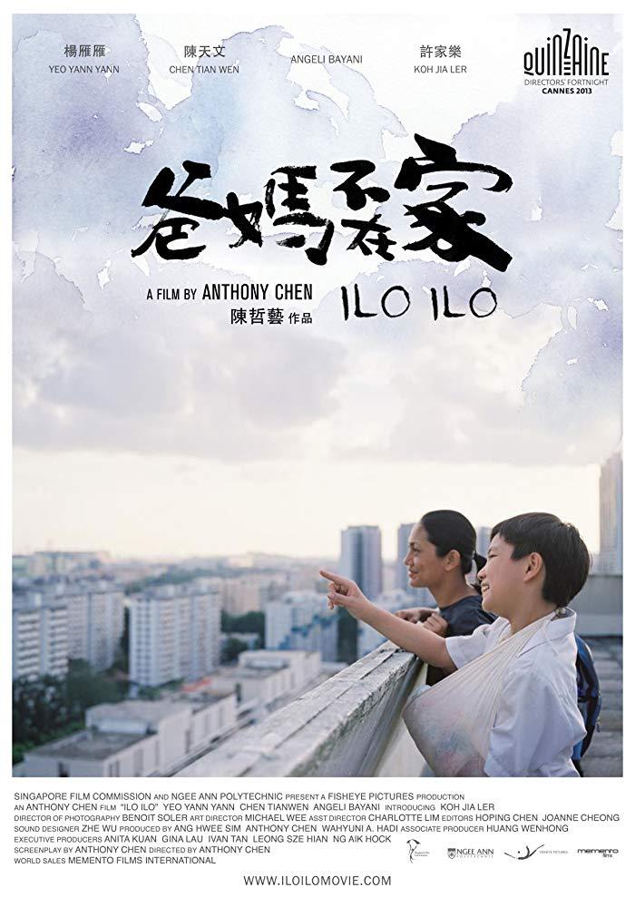 Ilo Ilo 2013 CHINESE 1080p BluRay H264 AAC-VXT
