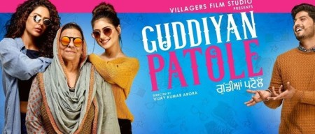 Guddiyan Patole (2019) Punjabi Movie 480p PreDVD Rip x264 700MB