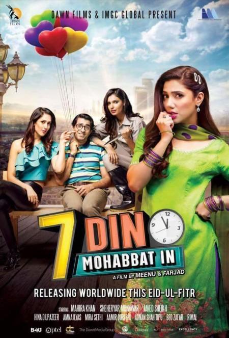 7 Din Mohabbat In (2018) 720p HQ WEBRip Urdu x264 AAC ESub - LHDm BWT