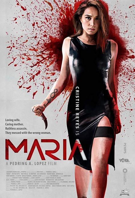 Maria (2019) HDRip x264 HC ENG SUBS - SHADOW