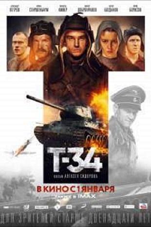 T-34 2018 720p BluRay 800MB x264-GalaxyRG