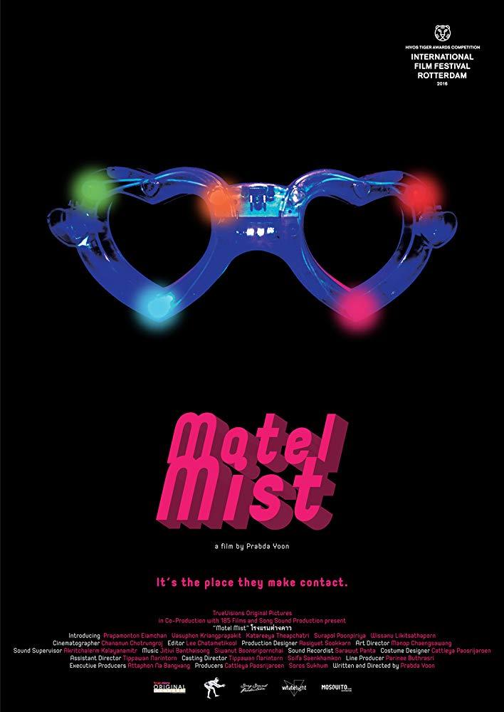 Motel Mist 2016 THAI 1080p WEBRip x264-RARBG
