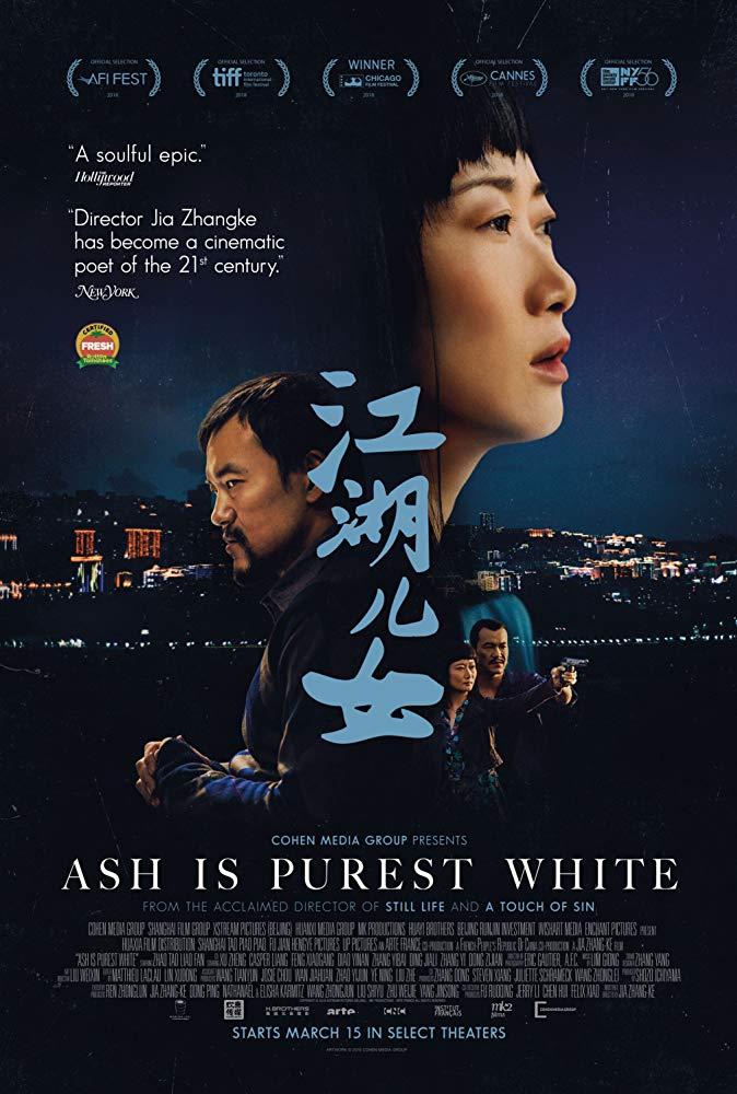 Ash Is Purest White 2018 LiMiTED BDRip x264-CADAVER