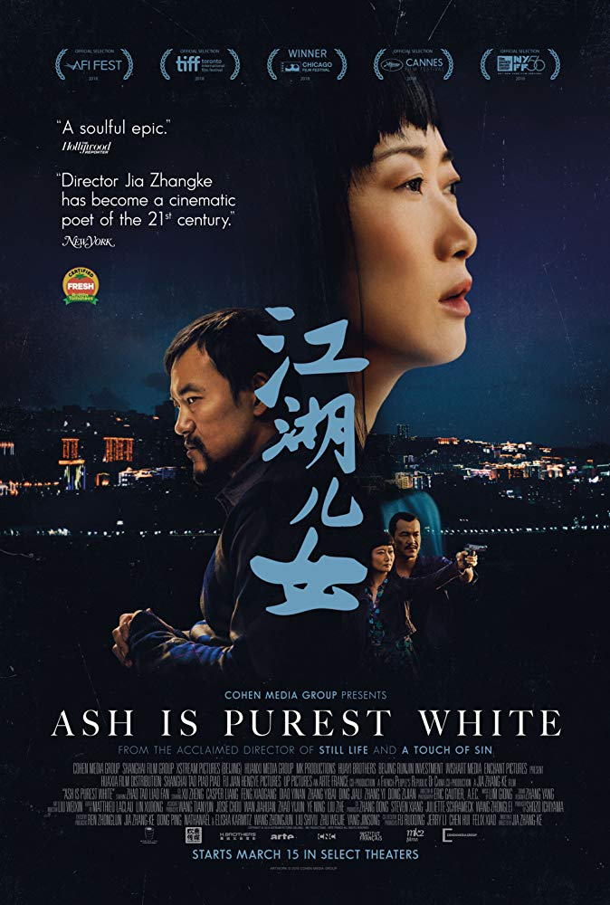 Ash Is Purest White 2018 LiMiTED 720p BluRay x264-CADAVER
