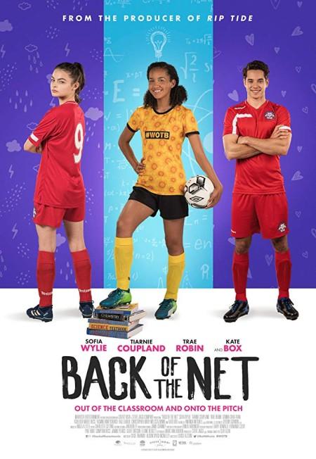 Back Of The Net (2019) HDRip AC3 x264 CMRG