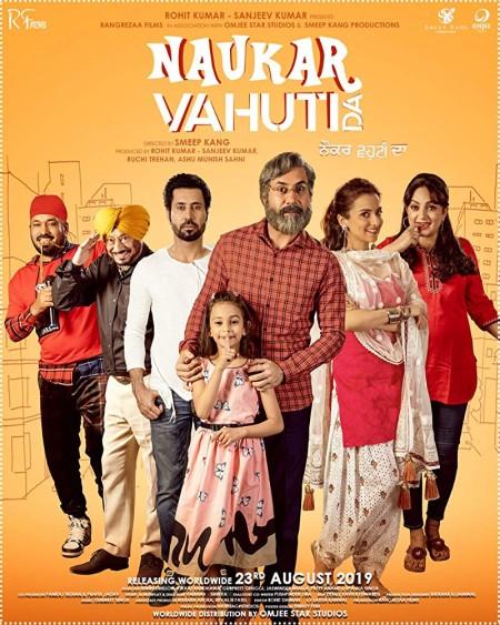 Naukar Vahuti Da (2019) Punjabi PreDVD AAC PutlockerMix info