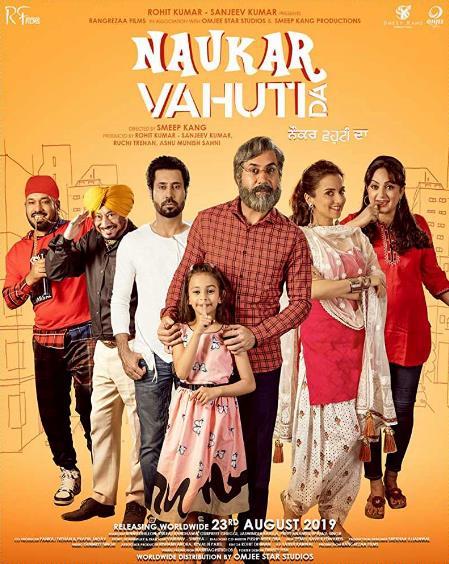 Naukar Vahuti Da (2019) Punjabi PreCAMRip x264 AAC 700MB-CV