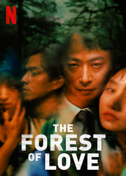 The Forest Of Love 2019 JAPANESE WEBRip x264-VXT