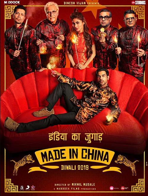 Made in China (2019) Hindi 480p Pre-CAMRip x264-DLW