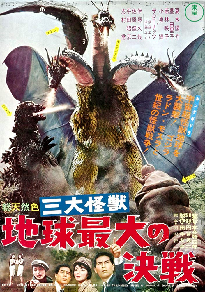 Ghidorah the Three-Headed Monster 1964 Criterion 720p BluRay x264-JRP