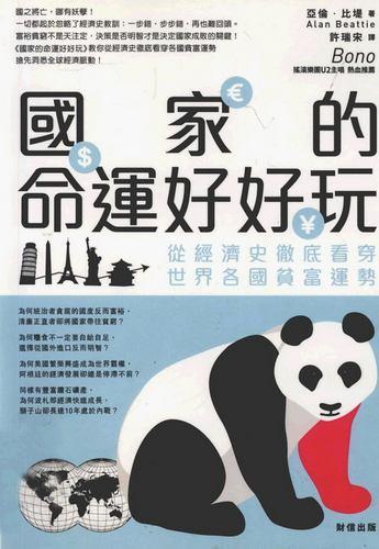 [中文H漫畫]請和我交往吧.......