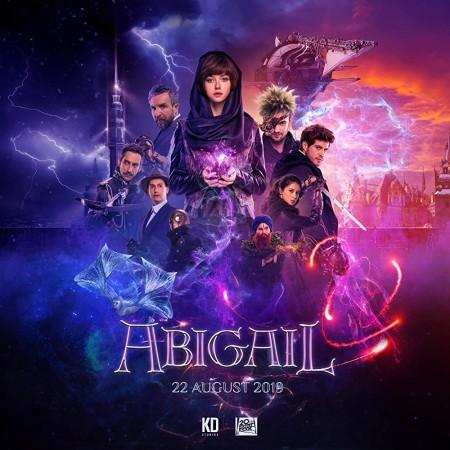 abigail 2019 BRRip AC3 x264-CMRG