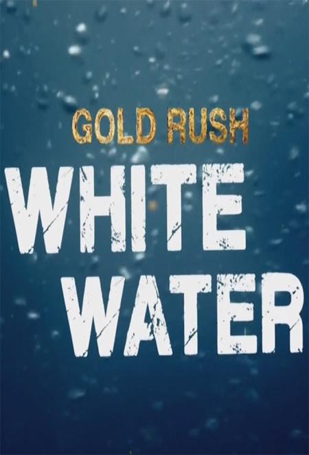 Gold Rush White Water S03E13 Royal Flush 720p AMZN WEB-DL DDP2 0 H 264-NTb
