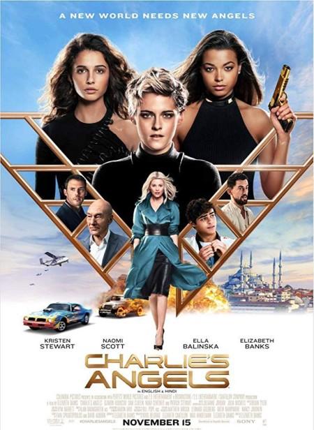 Charlies Angels 2019 BDRip x264-DRONES