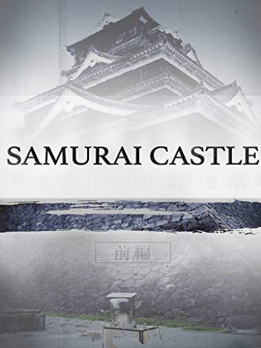 Samurai Castle (2017) 720p WEBRip 800MB x264-GalaxyRG