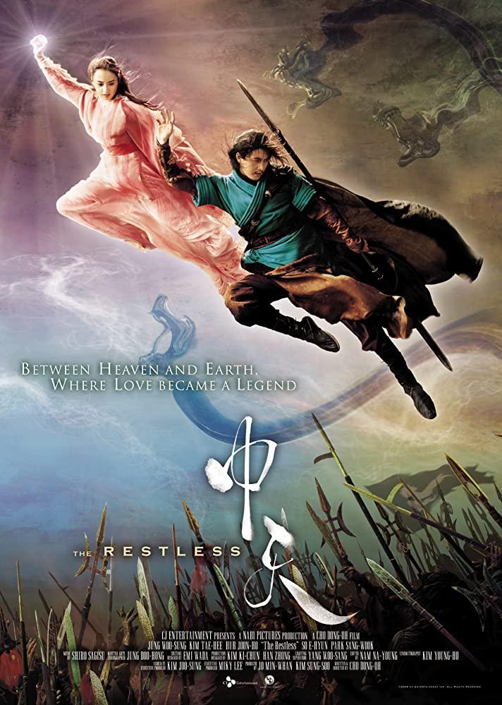 The Restless 2006 KOREAN 720p BluRay H264 AAC-VXT