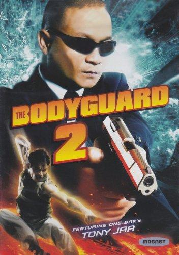 Bodyguard 2020 720p HDRip Korean H264 BONE