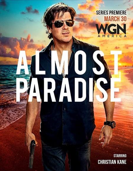 Almost Paradise S01E04 iNTERNAL HDTV x264-W4F