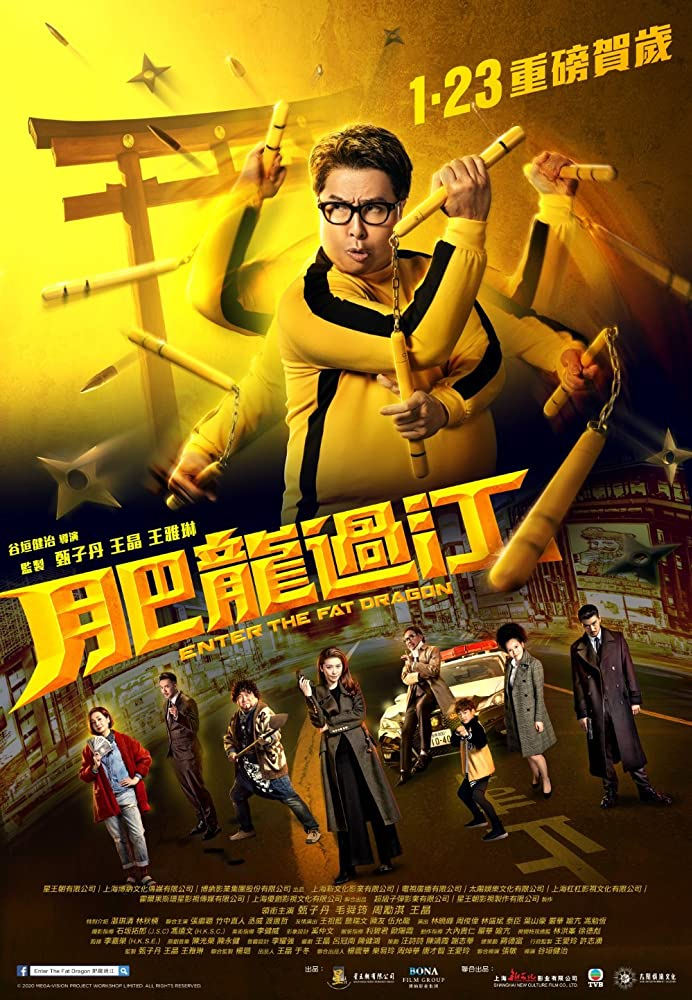 Enter the Fat Dragon 2020 1080p BluRay H264 AC3 DD5 1 Will1869