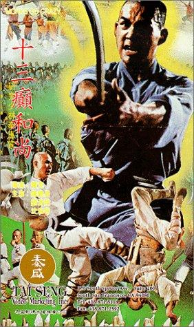 The Shaolin Temple 1982 CHINESE BRRip XviD MP3-VXT