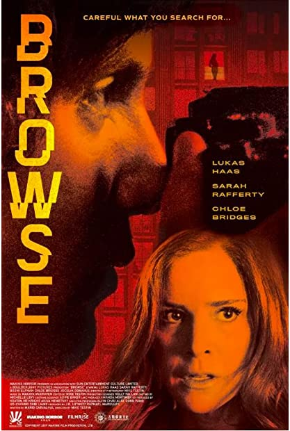 Browse 2020 1080p WEBRip 1400MB DD5 1 x264-GalaxyRG