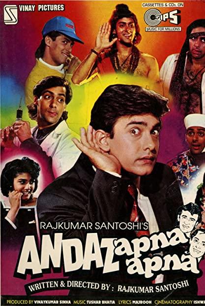 Andaz Apna Apna 1994 Hindi 720p BluRay x264 AAC 5 1 ESubs - LOKiHD - Telly
